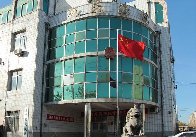 河北唐山乐亭法院 2000 办公楼贝博体育官方app下载采暖