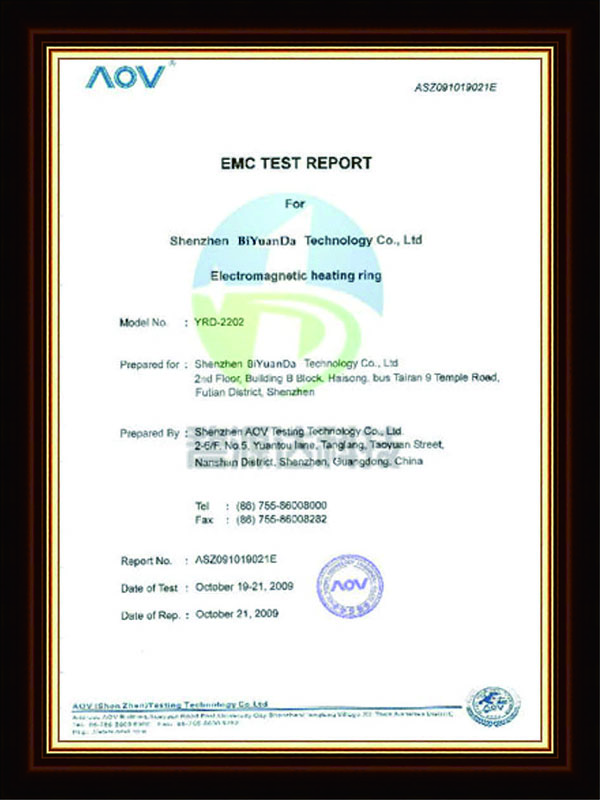 贝博体育官方app下载感应贝博体育app网页版EMC检测报告