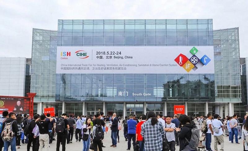 贝博达强势登陆2018 ISH北京暖通供热展,展会首日再创辉煌
