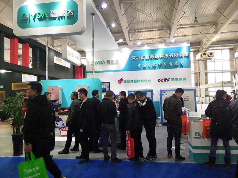 贝博达亮相中国•东北亚清洁能源展,贝博体育官方app下载采暖备受瞩目