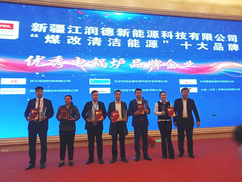 2019新疆暖通展圆满落幕,贝博达荣获优秀电锅炉品牌