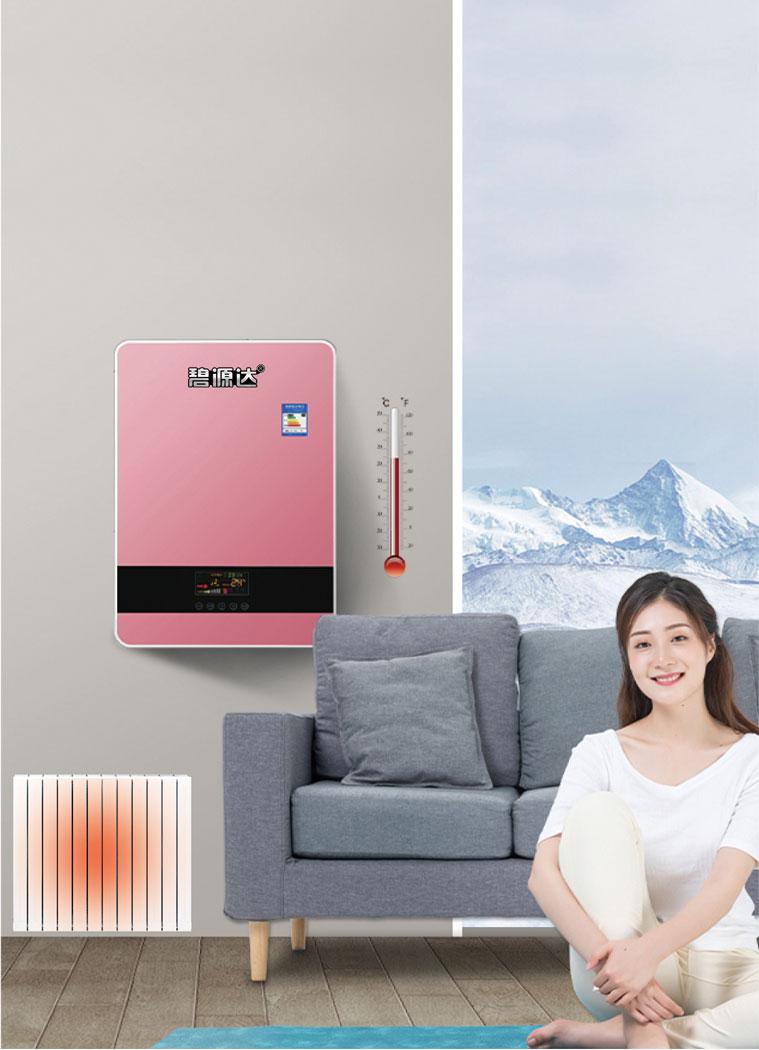 停暖后如何延长家庭电采暖系统的使用寿命