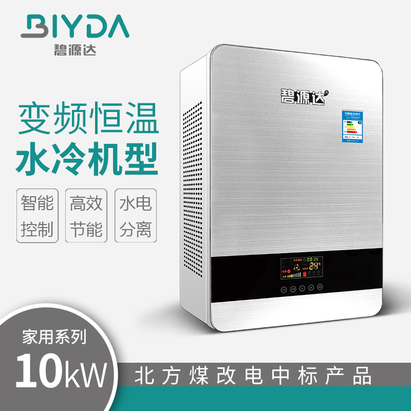 10kW变频贝博体育官方app下载采暖炉